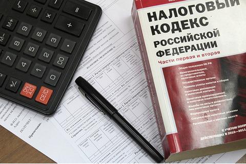 Минимизация расходов и оптимизация налогов