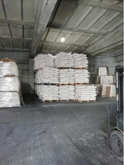 Сахар песок ГОСТ 3222-2015 1/5/10/50кг Лебедянского завода
