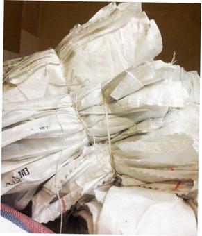 Мешки из под сахара б/у 50кг без ручек, без печати, с ярлыком, размеры: 105х55см