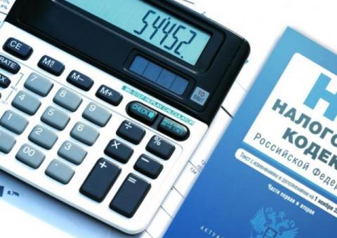 Оптимизация налогов. Наличные. Вывод денег