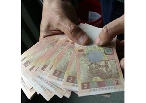 Услуги Финансовые, Выдам займ от 5.000 до 50.000.000 €